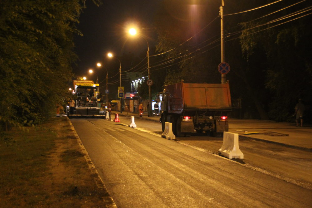 ремонт дорог в самаре